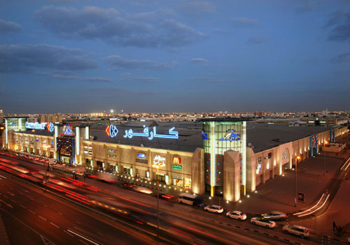 Qurum City Center