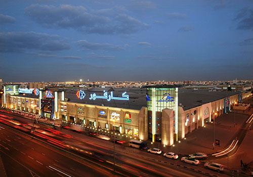 Qurum City Center